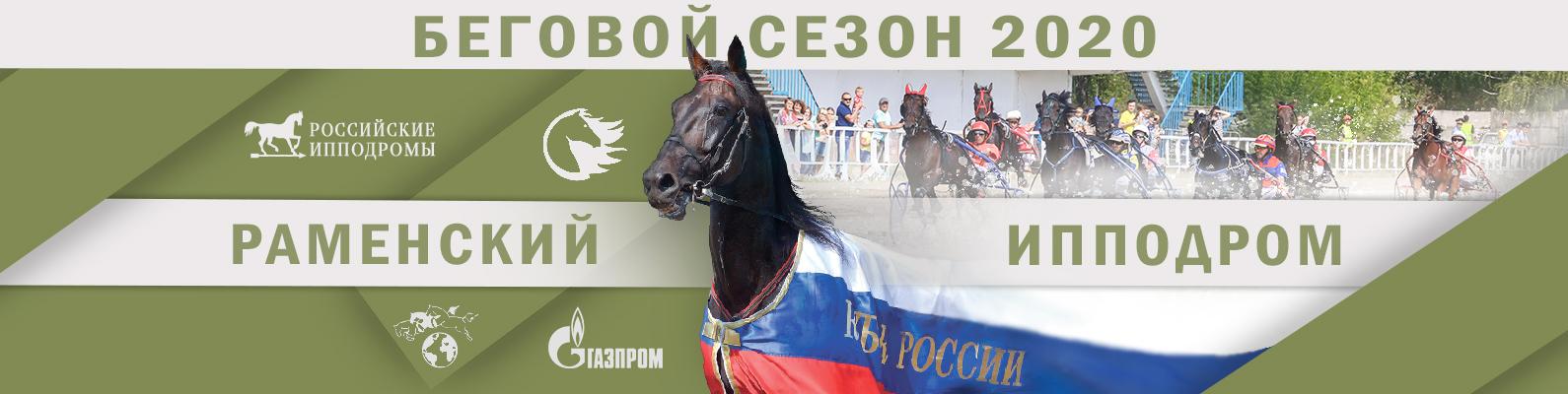 VK_Обложка для группыБОЛ